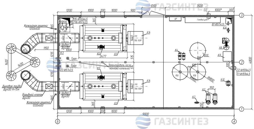 стоимость блочный модуль котельной бмк-1,26мвт на твердом топливе